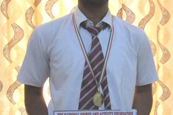Junior National Basket Ball Championship