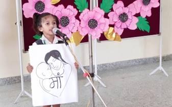 Pre-primary: Hindi Recitation