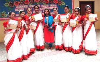 Inter School Dance Competition